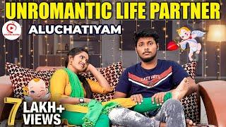 Unromantic Life Partner | Life Partner Sothanaigal | Ft. Ravi & Sharnika | Sirappa Seivom