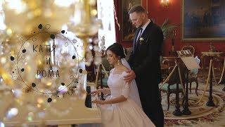 Красивая зимняя свадьба в Гомеле 2018. Свадебный клип Кати и Ромы