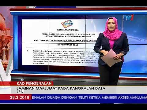 Jpn Kad Pengenalan Jaminan Maklumat Pada Pangkalan Data 28 Feb 2018 Youtube