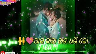 Gambar cover NewOdiaWhatsAppStatus Video💓New Odia Ringtone🎶||New Human Sagar WhatsApp status video😍💗👫💓