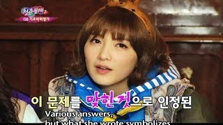 Invincible Youth 2 | 청춘불패 2 - Ep.13: Secret Project for the Graduation Ceremony