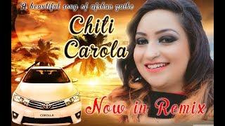Chiti Corolla Car | Afshan Zaibe | New 2019 Punjabi Song
