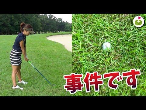 ボールがすっぽりハマってしまった!【イーグルポイントゴルフクラブ 5-9H】