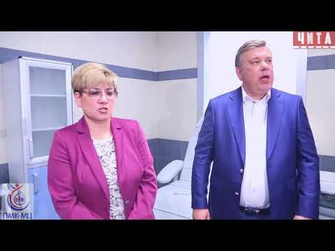 Открытие нового центра гемодиализа в Чите