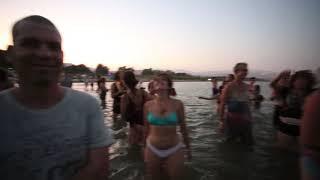 פסטיבל ריקוד האדמה - Earthdance