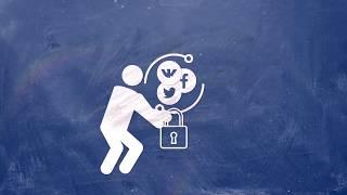 Уроки информационной безопасности – цифровая репутация
