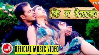 new nepali song 2016   ki ta paisako alif khan official video ft bimal adhikari manjita k c