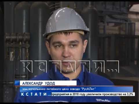 Нижегородская промышленность получит новые меры господдержки