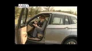 Тест-драйв BMW (БМВ) X3 (AutoTurn.ru)