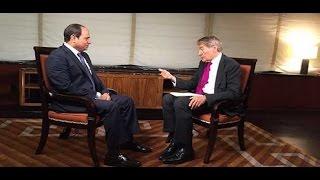 """شاهد.. الحوار الكامل للرئيس السيسي مع شبكة """"PBS"""""""