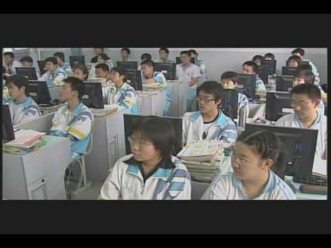 TianJin NO 43 High School Chinese
