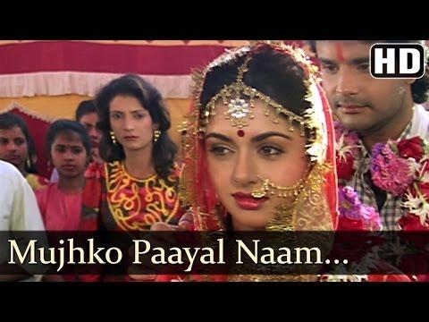 Mujhko Paayal Naam Diya Hai Logon Ne -...