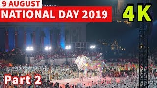 Cover images NDP 2019: Singapore's bicentennial National Day Parade