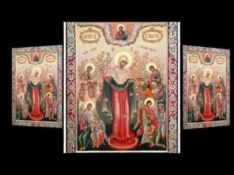 фото пресвятой праздник покров богородицы