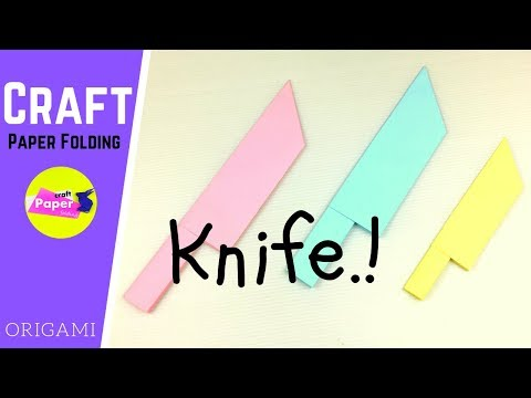 How to Make a Paper Knife Easy | Easy Knife Making for Beginners || DIY Easy Tutorials (พับมีด)