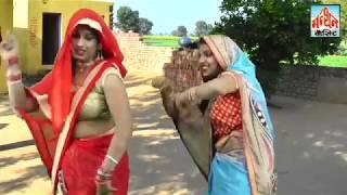 (रसिया) रँडुआ मर गये काजल बेदी पे   शिवराम बिधूड़ी   MANTHAN CASSETTE