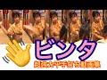 今日のまぶビンタ 2019 4 26 japanese cute girl face slapping