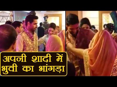 Bhuvneshwar Kumar doing Bhangda on his wedding, Watch Video | वनइंडिया हिंदी