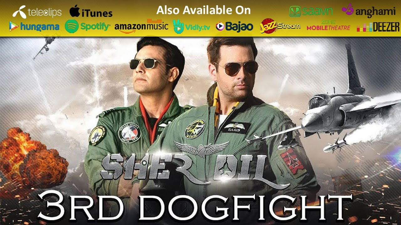 Sher Dil (2019) | Third Dogfight Scene