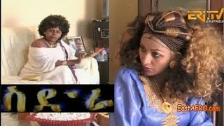 Eritrean Movie Sidra (September 12, 2015)