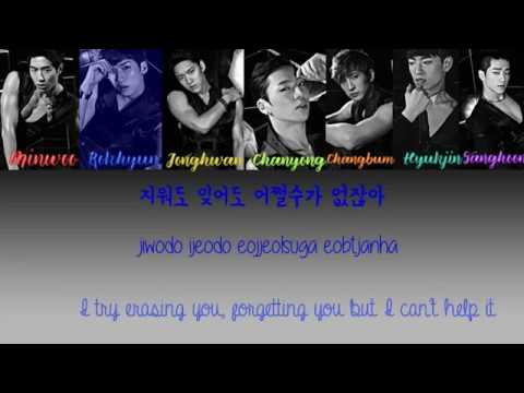 100%-Want U Back(Lyrics)[Han-Rom-Eng]Picture-Color Coded