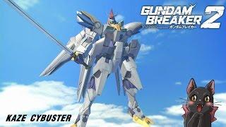 [PS3] Gundam Breaker 2 : Kaze Cybuster (ISLAND IFFISH 3 : ブリッジヘッド)