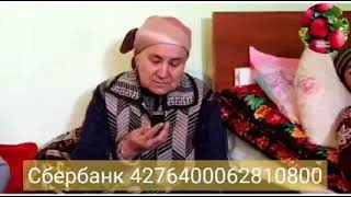 БОЛАЛАР ЕТИМ ҚОЛМАСИН