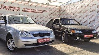 200 тысяч рублей: Приора или Тринашка??? Нужен ли ТАЗ за две сотки???