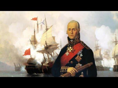 Факты: Фёдор Ушаков — великий адмирал Русского флота