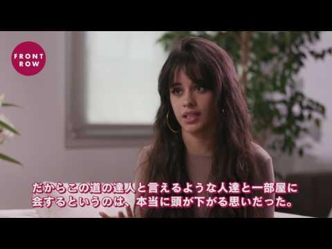 ソロになったカミラ・カベロに日本初インタビュー! Camila Cabello's First Solo Interview with Japanese Media