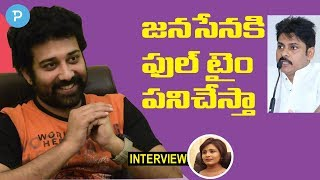 Hero Siva Balaji Latest Interview | Pawan Kalyan | Politics | Wife | Big Boss