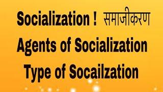 Socialization ! Agents of Socialization ! Type of Socailzation समाजीकरण