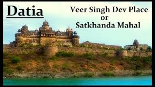 Veer Singh Dev Palace, Datia, Madhya Pradesh | Satkhanda Mahal | Old Fort | Datia Fort