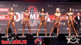 Olympia Amateur Prague Bikini up to 163cm