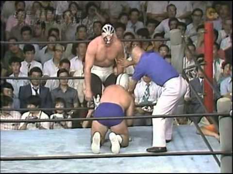 The Destroyer vs. Mil Mascaras 7 25 1974