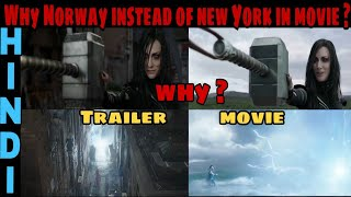 Why THOR RAGNAROK scenes were Changed ?