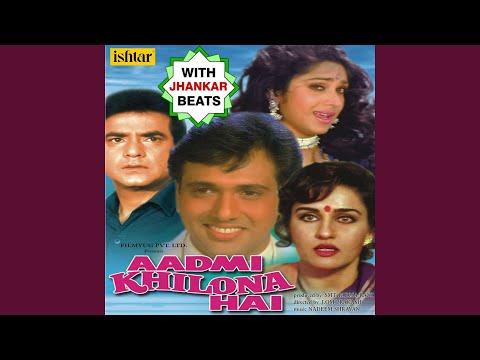 Bahut Jatate Ho Pyar (With Jhankar Beats)
