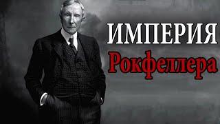 Рокфеллер | Человек Который Создал Америку