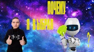 Заработок на Forex I Мультивалютный робот I Преимущества работы