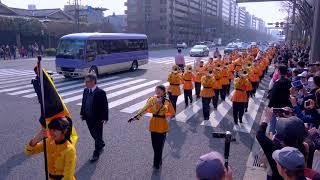 京都橘S.H.S. BAND 京都さくらパレード2018 御池通