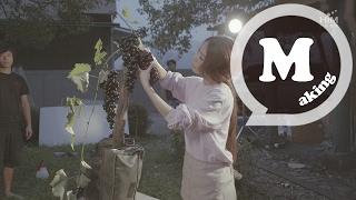 田馥甄 Hebe Tien [ 日常 Day by day ] MV 拍攝花絮 Making of official music video