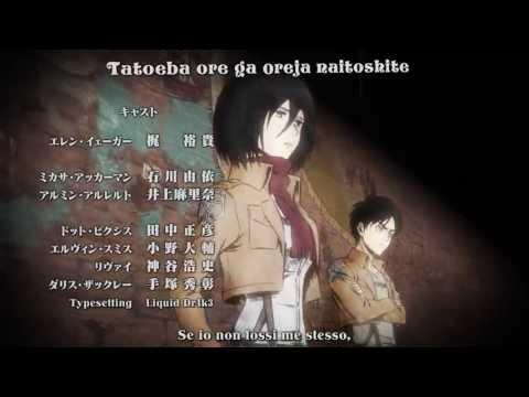 Shingeki no Kyojin Ending 2 (Karaoke Effects)