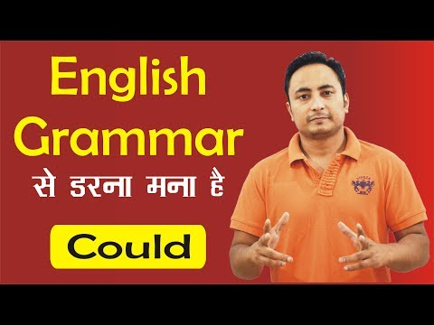 Could के सारे Concept और Use  Modal Helping Verb in English Grammar in Hindi  Spoken English Guru