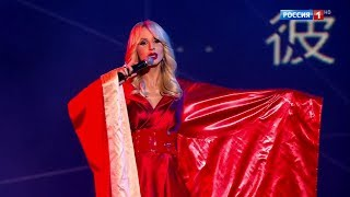 Светлана Лобода / LOBODA — Случайная | Российская национальная музыкальная премия, 15.12.2017