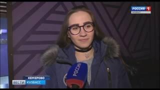 Кемеровчане поделились впечатлениями о фильме «Притяжение»