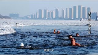 《錦繡中國》黑龍江·佳木斯 0107 | Fantastic China, Jiamusi, Heilongjiang Province Ep. 26 HD