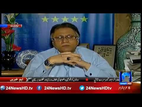 Situation Room   7 October 2016 ( Bitter reality of Pakistani politician explained by Hassan Nisar)