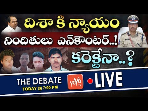 LIVE : Debate