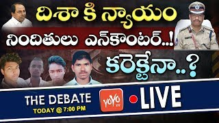 LIVE : Debate on Disha Case Accused En-counter | CP Sajjanar | KCR | Hyderabad | Telangana