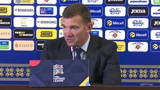 UEFA Nations League | UKRAINE 1 - 0 CZECH REPUBLIC | Шевченко: Дякую вболівальникам за підтримку